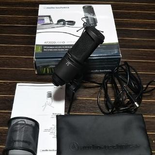 オーディオテクニカ(audio-technica)のAT-2020USB+ オーディオテクニカ おまけ付き(マイク)