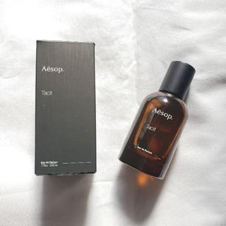 イソップ(Aesop)のイソップ タシット オードパルファム 香水(ユニセックス)