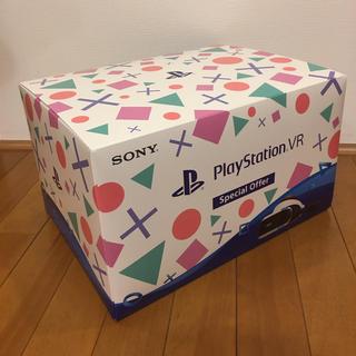 プレイステーションヴィーアール(PlayStation VR)の【専用】PlayStation VR Special Offer  2台セット(家庭用ゲーム機本体)