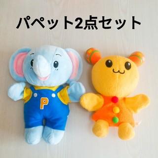 いないいないばあ うーたんパペット♡&【非売品】パンパース パンパちゃんパペット(ぬいぐるみ/人形)