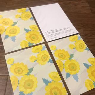 nana's green tea ポストカード4枚セット(写真/ポストカード)