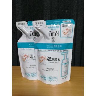 ☆新品☆ キュレル 泡洗顔 詰替用 2袋(洗顔料)