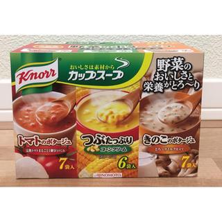 味の素 - クノールカップスープ20袋 野菜ポタージュ  #ab03