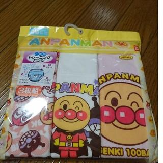アンパンマン☆トレーニングパンツ(95cm)(トレーニングパンツ)