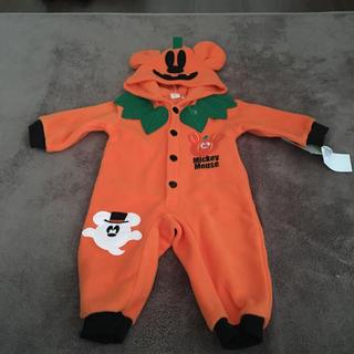 ディズニー(Disney)のミッキー   なりきりカバーオール(カバーオール)