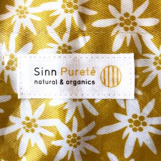 ジョンマスターオーガニック(John Masters Organics)の☆ジョンマスターズ Sinn Purete ☆ トートバッグ♪(トートバッグ)