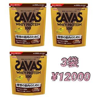 ザバス(SAVAS)のザバス  リッチショコラ1050g×3袋(プロテイン)
