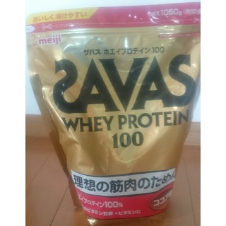 ザバス(SAVAS)の訳あり   SAVAS  ホエイプロテイン100(プロテイン)