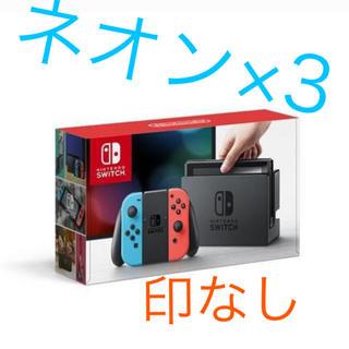 ニンテンドースイッチ(Nintendo Switch)のニンテンドー Switch スイッチ 3台セット まとめ売り(家庭用ゲーム本体)