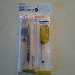 ゼブラ(ZEBRA)の新品◆未開封「【送料込み】デルガード ゼブラシャープペン0.5mm 替芯セット」(その他)