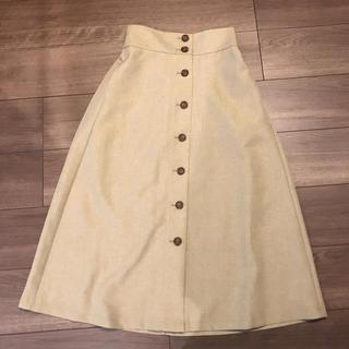 GU - GU フロントボタンスカート
