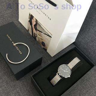 ダニエルウェリントン(Daniel Wellington)の☆DW バングルと時計 セット32MM ブラック シルバー(腕時計)