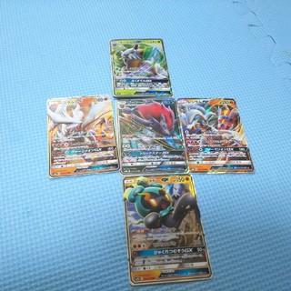 ポケモンカードRR5枚セット(シングルカード)
