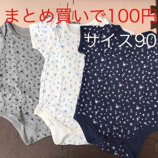 西松屋 - 半袖ロンパース 3枚セット サイズ90