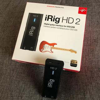 iRig HD 2 ギター用オーディオインターフェイス(オーディオインターフェイス)
