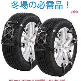 Autart タイヤチェーン 非金属 6pcsセットジャッキアップ不要車移動不要(車外アクセサリ)