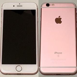 iPhone - iPhone 6s 64GB ローズゴールド SIMフリー バッテリー交換済み