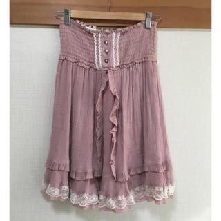 アクシーズファム(axes femme)のアクシーズファム コルセット風 スカート(ひざ丈スカート)
