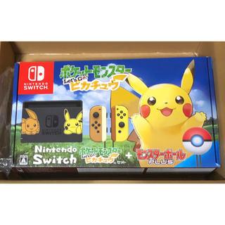 ニンテンドースイッチ(Nintendo Switch)のニンテンドースイッチ ピカチュウ  新品未使用 任天堂 Switch オマケ付き(家庭用ゲーム本体)