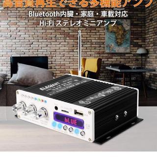 ★格安★ Bluetooth パワーアンプ 小型 ステレオ(車内アクセサリ)
