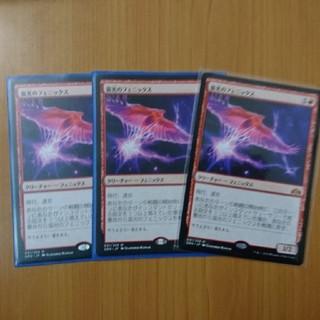 マジックザギャザリング(マジック:ザ・ギャザリング)のMTG GRN JP 弧光のフェニックス 3枚(シングルカード)