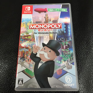 ニンテンドースイッチ(Nintendo Switch)のモノポリーfor Nintendo Switch(携帯用ゲームソフト)