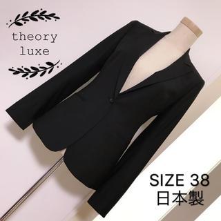 セオリーリュクス(Theory luxe)のtheory luxe スーツ テーラードジャケット(テーラードジャケット)