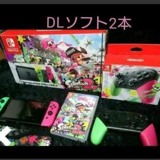 ニンテンドースイッチ(Nintendo Switch)のニンテンドースイッチ スプラトゥーン2 プロコン (家庭用ゲーム本体)