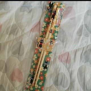 ジブリ(ジブリ)の魔女の宅急便 はし 21cm(カトラリー/箸)