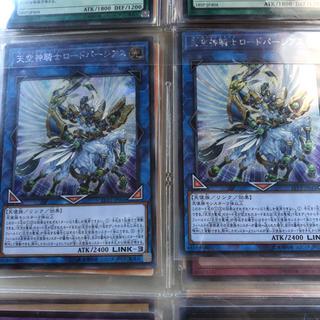 ユウギオウ(遊戯王)の遊戯王 天空神騎士ロードパーシアス シークレット 二枚セット(シングルカード)