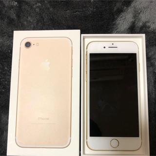 iPhone - 美品 Apple iPhone7 128GB SIMロック解除済み