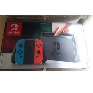 ニンテンドースイッチ(Nintendo Switch)の新品未開封 任天堂スイッチ 本体 ネオンブルー/ネオンレッド  (携帯用ゲーム本体)