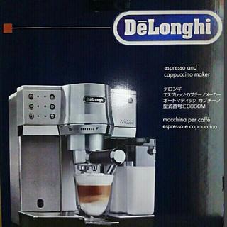 デロンギ(DeLonghi)のデロンギ コーヒーメーカー エスプレッソ カプチーノ EC860M(エスプレッソマシン)