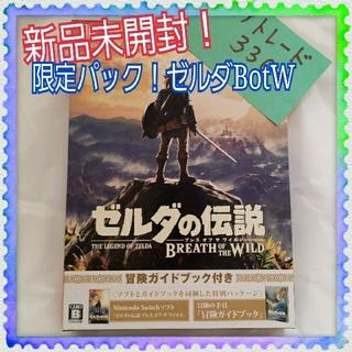 ニンテンドースイッチ(Nintendo Switch)の新品4本!限定仕様ゼルダの伝説 冒険ブック付 ブレスオブワイルド ラクマパック(家庭用ゲームソフト)