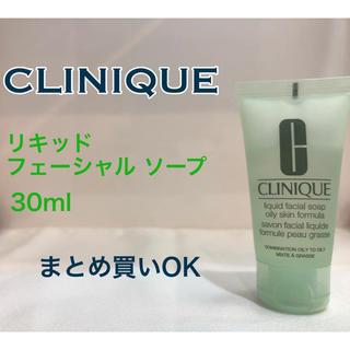 クリニーク(CLINIQUE)のCLINIQUE リキッドフェイシャルソープオイリースキンフォーミュラ(洗顔料)