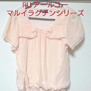 アールユー(RU)のRUマルイラクチンシリーズ 半袖トップス(カットソー) (カットソー(半袖/袖なし))