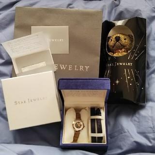 スタージュエリー(STAR JEWELRY)のスタージュエリー 時計 2018 クリスマス限定 腕時計(腕時計)