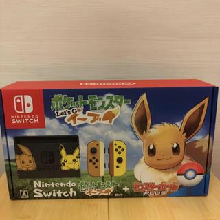 ニンテンドースイッチ(Nintendo Switch)の新品 任天堂 スイッチ ポケモン イーブイ バージョン (家庭用ゲーム本体)