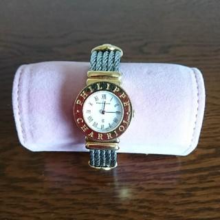 シャリオール(CHARRIOL)のフィリップ シャリオール 腕時計 レディース(腕時計)