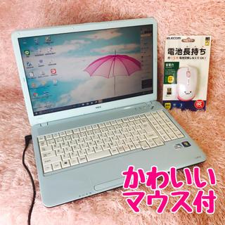 エヌイーシー(NEC)のかわいいスカイブルー❤️大人気のNEC❤️純正ソフト入ってます(ノートPC)