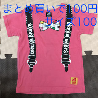 ドリームベイビーズ(DREAMBABYS)のDREAMBABYS 半袖Tシャツ 100 (Tシャツ/カットソー)