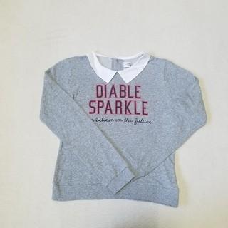 ディアブル(Diable)のDiable トレーナー160㎝(Tシャツ/カットソー)