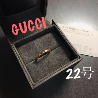 グッチ(Gucci)のGUCCI ノットリング インフィニティ 22号(リング(指輪))