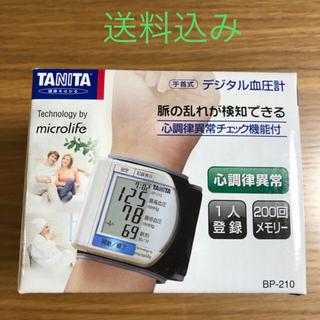 TANITA - タニタ 手首式 血圧計