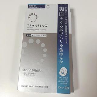 トランシーノ(TRANSINO)のトランシーノ 薬用 ホワイトニング フェイシャル マスク EX(パック / フェイスマスク)