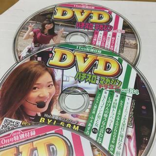 パチスロ攻略マガジン 付録DVD vol.114〜135 22枚(パチンコ/パチスロ)