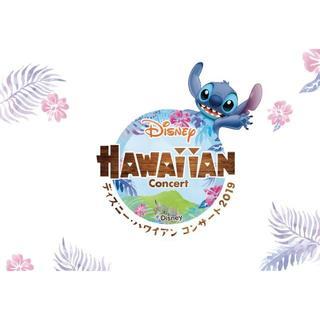 ②1/23  ディズニー・ハワイアンコンサート2019(その他)