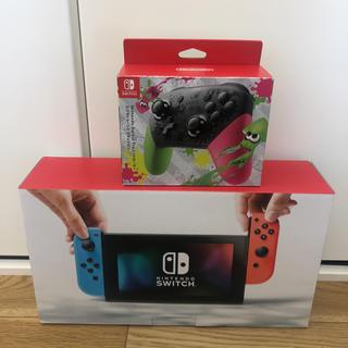 ニンテンドースイッチ(Nintendo Switch)の任天堂Switch+Proコントローラー(家庭用ゲーム本体)