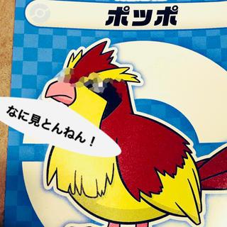 ドラゴンボール(ドラゴンボール)の激レアポッポさん(きのこ様専用)(Box/デッキ/パック)