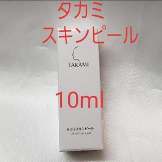タカミ(TAKAMI)のタカミ スキンピール 10ml (美容液)